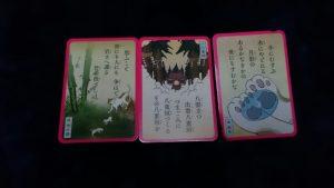 歌占カード